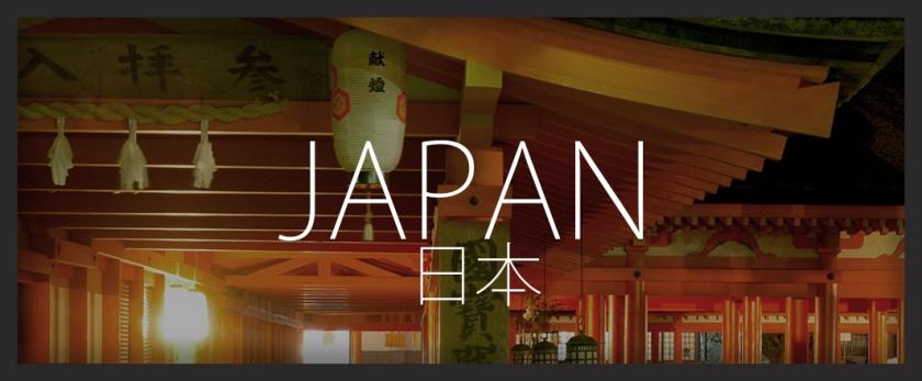 Japan_Banner